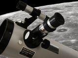 Телескоп Seben 900-76 за 180 евро - Полезный подарок для любого возраста!