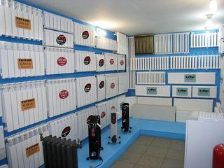 Газовые котлы и котельное оборудование ,радиаторы по лучшем ценам в городе! Монтаж,сервис,качество!