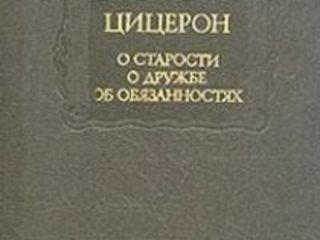 Литературные памятники. История