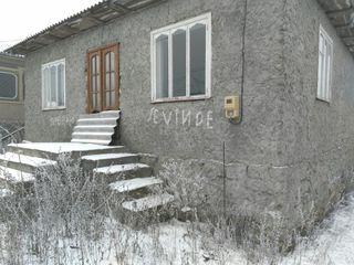 Se vinde foarte urgent casa noua nefinisata