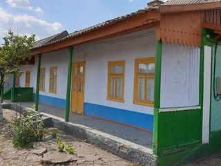 Дом в г.Комрат