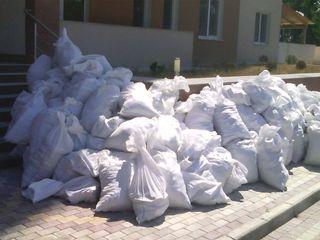 Servicii de evacuare a gunoaielor