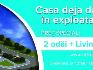 Casa deja dată în exploatoare! Preț special: 2 odăi + Living = 26 999 Euro!