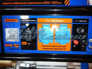 Generator pe benzină 6,5 KW Viper CR-G8000E cu livrare gratis în toată țara. Garanție inclusă.