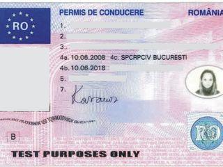 Permis de conducere, Iasi, Vaslui Bucuresti, ieftin rapid.