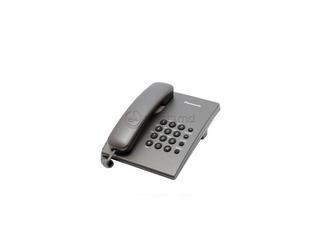 Panasonic KX-TS2350UAT Nou (Credit-Livrare)/ Проводной телефон Panasonic KX-TS2350UAT
