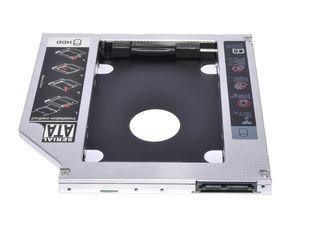 Салазки для HDD 2.5 Caddy
