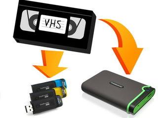 Оцифровка видеокассет VHS. Быстро, качественно и недорого.