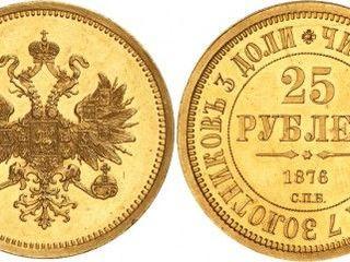 Куплю изделия, монеты, слитки (золото,серебро,янтарь,платина,палладий)