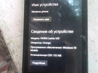 обновляю Windows phone