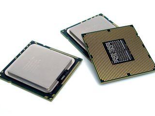 Процессоры AMD и INTEL - лучшая цена!