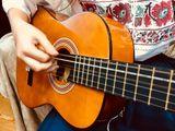 Lectii la chitara in Chisinau