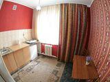 Квартиры почасово в центре Рышкановки