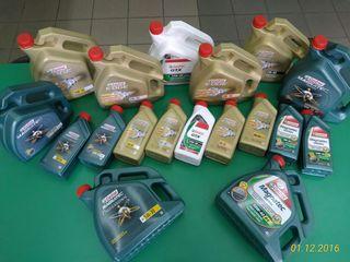 """Моторное масло """"Castrol"""", скидки 35% ulei de motor castrol, reduceri!!!"""