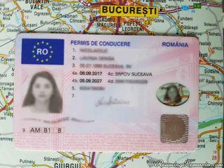 Permis de conducere romanesc/ preschimbare Urgenta