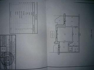 Продаю срочно 2 комнатную квартиру в Новых Аненах!!!