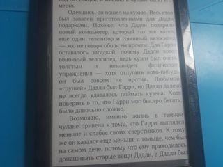 Продам Книгу электронную Sony prs-t1
