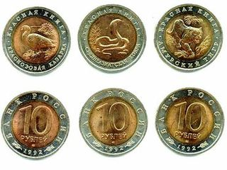 Куплю монеты, медали, ордена, антиквариат, иконы