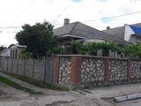 Продается дом в центре, в районе рынка
