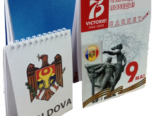 Dosare, carnete, cărți de birou, calendare... Папки, скоросшиватели, блокноты, конторские книги...