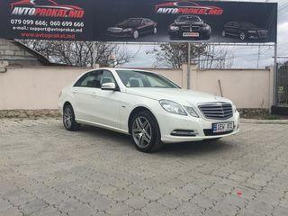 б Auto-chirie авто-прокат rent-car