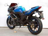 Alte mărci Viper f2 200cc