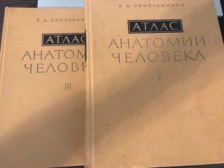 3 книги медицина medicina