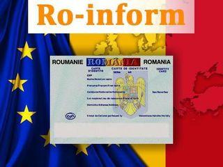 Buletin roman - 40 euro