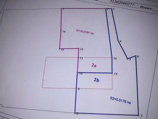 Продается полдома с планом на строительство и пристройку