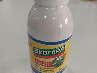 Гербицид БиоГард (Bioguard) средство от сорняков 1