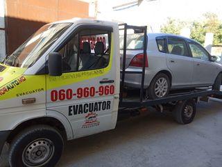 Эвакуатор. Evacuator эвакуатор автомобилей, эвакуатор 7т