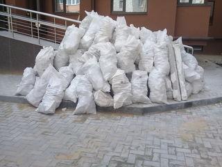 демонтажные работы Зачистка квартир. posibil transfer