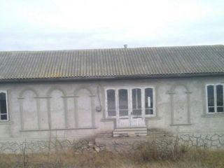 Vînd casă