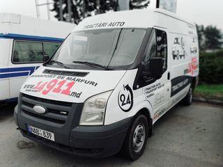 Transport de marfă/Грузоперевозки! Romania, Ukraina, Turcia/Bulgaria, Germania, Polonia, Cehia.