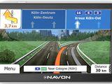 GPS Center !Самые низкие цены! Установка новейших навигационных карт.