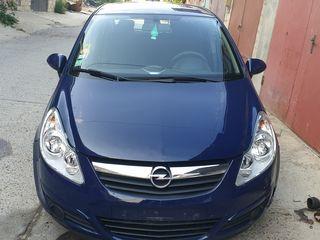 Dezmembrez Opel corsa D 1.3 cdti ,1.4 бензин запчасти