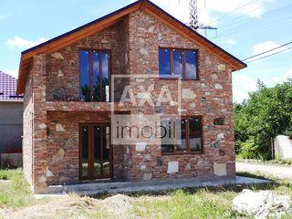 Vânzare casă în 2 nivele! Vatra, 28900€
