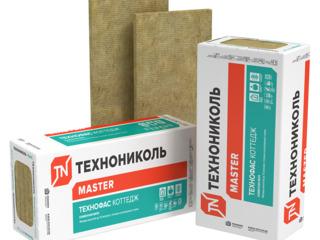 Vata bazaltica de la Importator oficial in Moldova!