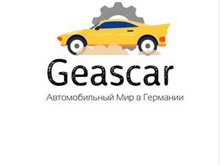 Автоподбор-Подбор Автомобиля в Германий