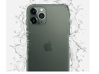 IPhone по лучшим ценам в городе!
