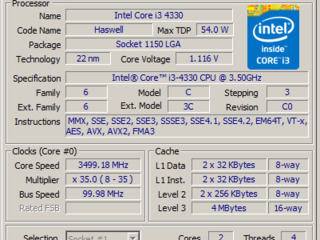 Продам Intel(R) Core(TM) i3-4330 CPU @ 3.50GHz