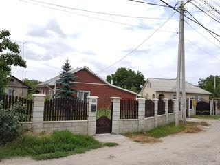Срочно продается дом  41.000е