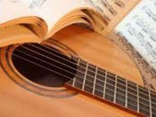 Обучение. Классическая гитара