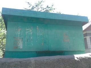 Ghereta chiosc butic  metalic будка металлическая