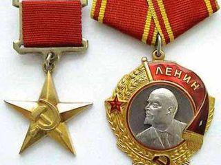 Куплю дорого монеты, медали, ордена СССР, монеты России, античные монеты, монеты Евро.