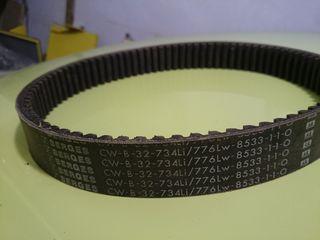 Клиновой ремень 28 x 8 x 600LI для МИКСЕР Rego