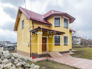 Vânzare, casa în 2 nivele cu reparație, Schinoasa, 6 ari, 164 900€