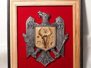Государственный Герб Молдовы