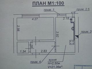 1-комнатная квартира в Комрате на ДСУ