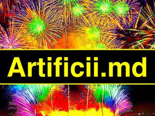 Magazine de Artificii in Chisinau! Fum color. Petarde. Lampioane! sec.Riscani-Botanica